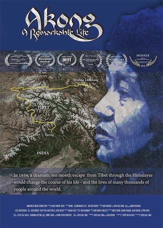 Filmcover Akong - a reamarkable life